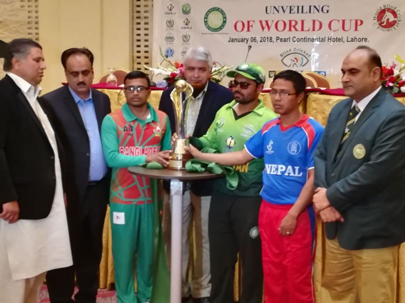 Blind Cricket World Cup 2018 trophy